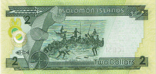 P25 Solomon Islands   2 Dollars year nd (2006)