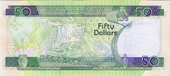 P29 Solomon Islands 50 Dollars year nd (2005)