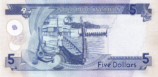 P26 Solomon Islands 5 Dollars year nd (2004)