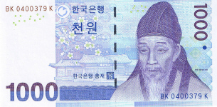 P54 Korea South 1000 Won Year nd (2007)
