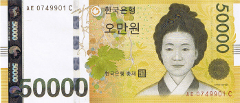P57 South Korea 50.000 Won year nd