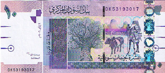 P67 Sudan 10 Pound Year 2007