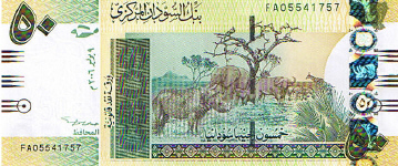 P69 Sudan 50 Pound Year 2007