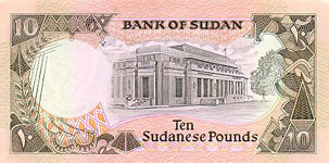 P46 Sudan 10 Pound Year 1991
