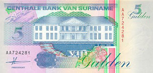 P136a Surinam 5 Gulden Year 1991