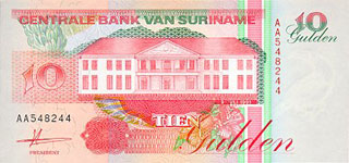 P137a Surinam 10 Gulden Year 1991