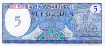 P125 Surinam 5 Gulden Year 1982