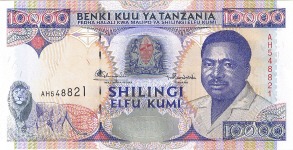 P29 Tanzania 10.000 Shillings year nd