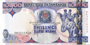 P33 Tanzania 10.000 Shillings year nd