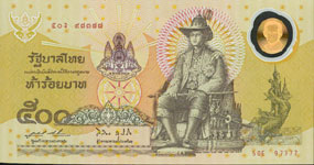 Thailand P101 500 Baht Year nd Polymer