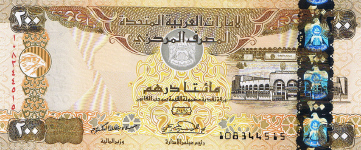 P31 U.A.E. 200 Dirhams Year 2004