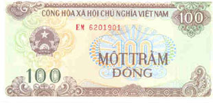 P105 Vietnam 100 Dong Year 1991