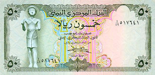 P15b Yemen Rials Year nd