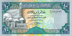 P24 Yemen 10 Rials Year nd