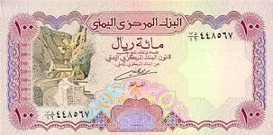P28 Yemen 100 Rials Year nd
