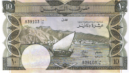 P9b Yemen Democratic Republic 10 Dinars Year nd